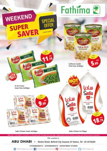 UAE - Ras al Khaimah Fathima Hypermarkets & Supermarkets offers in D4D Online. Weekend Super Saver. . Till 13th February