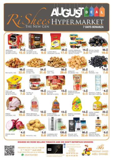 UAE - Abu Dhabi Rishees Hypermarket offers in D4D Online. August Deal. . Till 17th August
