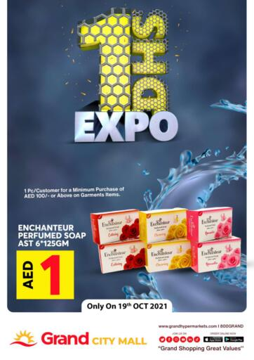UAE - Dubai Grand Hyper Market offers in D4D Online. City Mall, Dubai. . Only On 19th October
