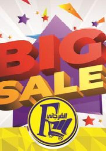 Egypt - Cairo El Fergany Hyper Market   offers in D4D Online. Big Sale. . Till 22nd February