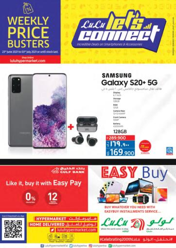 Kuwait Lulu Hypermarket  offers in D4D Online. Let's Connect. Exciting Offers Waiting For You At Lulu Hypermarket. Visit Their Nearest Store And Get Everything At Exciting Prices. Valid Till 7th July 2021.  Enjoy Shopping!!!. Till 3rd July