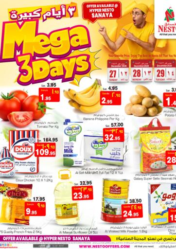 KSA, Saudi Arabia, Saudi - Al Khobar Nesto offers in D4D Online. Mega 3 Days @ Sanaya. Now you can get your daily products from your favorite brands during 'Mega 3 Days' Deals at Nesto Stores! This offer is only valid Until 29th December.. Till 29th December