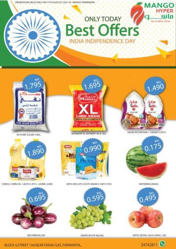 Kuwait Mango Hypermarket  offers in D4D Online. Best Offers. . Only On 15th August
