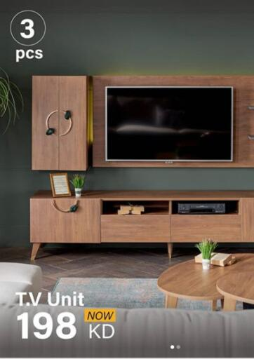 Kuwait At Home Furniture offers in D4D Online. Free gifts from the value of your purchases. . Until Stock Last