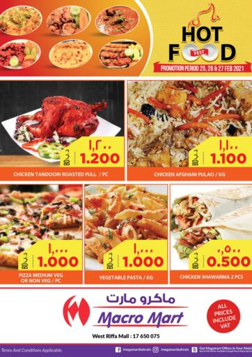 Bahrain MegaMart & Macro Mart  offers in D4D Online. Hot Food Fest. . Till 27th February