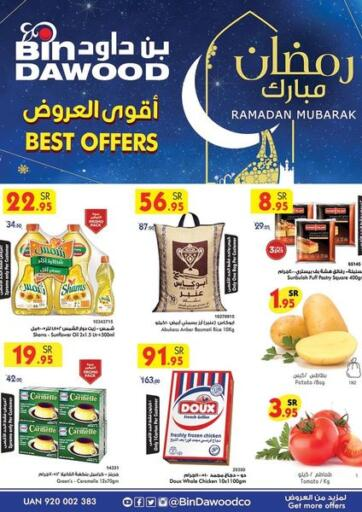 KSA, Saudi Arabia, Saudi - Medina Bin Dawood offers in D4D Online. Ramadan Mubarak. Now you can get your products from your favorite brands during the 'Ramadan Mubarak' at Bin Dawood Store. This offer is only valid Till 06th April 2021.. Till 06th April
