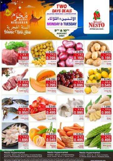 Kuwait Nesto Hypermarkets offers in D4D Online. Happy Muharram. . Till 10th August