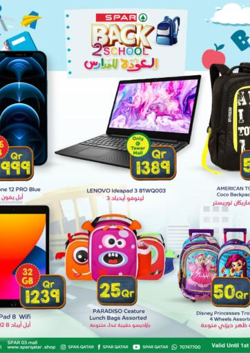 Qatar - Al Khor SPAR offers in D4D Online. Back To School.  Back To School Offers Are Available At SPAR. Get Your Favourite Products at Exclusive Prices. Offers  Are Valid Till 1st September.  .. Grab It Now Enjoy Shopping!!!. Till 1st September