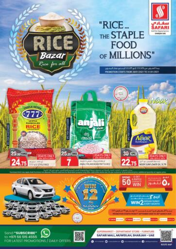 UAE - Dubai Safari Hypermarket  offers in D4D Online. Rice Bazar. . Till 31st January