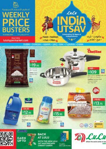 UAE - Sharjah / Ajman Lulu Hypermarket offers in D4D Online. India Utsav. . Till 21st August