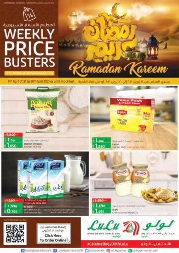Kuwait Lulu Hypermarket  offers in D4D Online. Ramadan Offers. Exciting Offers Waiting For You At Lulu Hypermarket.Visit Their Nearest Store And Get Everything At Exciting Prices. Valid Till 20th April 2021.  Enjoy Shopping!!!. Till 20th April