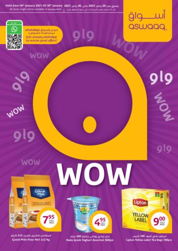 UAE - Dubai Aswaaq Supermarket offers in D4D Online. WoW Deals. . Till 30th January