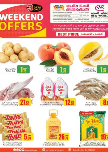 Qatar - Al Khor Ansar Gallery offers in D4D Online. Weekend Offers. Don't miss this opportunity to get Weekend Offers .Offers Are  valid until 7th August. Enjoy your shopping !!!. Till 7th August