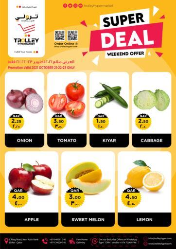 Qatar - Al Rayyan Trolley Hypermarket offers in D4D Online. Super Deal. . Till 23rd October