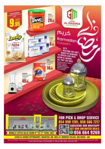 UAE - Dubai Azhar Al Madina Hypermarket offers in D4D Online. Ramadan Kareem. . Till 11th April