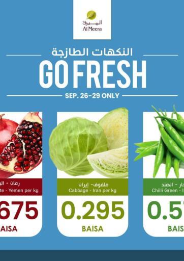 Oman - Muscat Al Meera  offers in D4D Online. Go Fresh. . Till 29th September