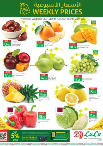 Qatar - Doha LuLu Hypermarket offers in D4D Online. Weekly Prices. Get your favorites o  Weekly Prices offers from the Lulu Hypermarket . Take advantage of this offer .Offers Are Valid Till  11th April. Happy Shopping!. Till 11th April