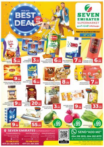 UAE - Abu Dhabi Seven Emirates Supermarket offers in D4D Online. Best Deal. . Till 16th October