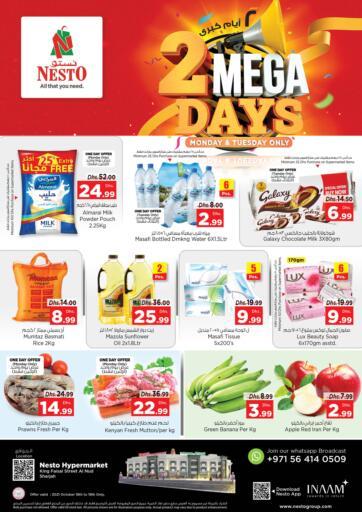 UAE - Fujairah Nesto Hypermarket offers in D4D Online. Al Nud, Sharjah. . Till 19th October