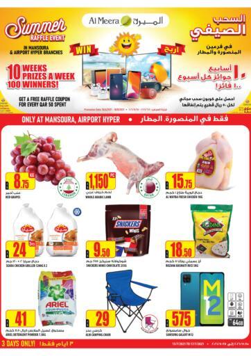 Qatar - Al-Shahaniya Al Meera offers in D4D Online. Killer Offer. Killer  Offers Are Available At Al Meera. Offers Are Valid Till 17th July.  Enjoy Shopping!!!. Till 17th July