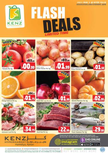 UAE - Sharjah / Ajman Kenz Hypermarket offers in D4D Online. Flash Deals. Flash Deals!!! Offers Going On For  Fresh Foods, Groceries, Home Needs, & Many More. Get your favorite products at the best prices from Kenz Hypermarket. Buy More Save More! .  Offer Valid Only On 03rd March. Happy Shopping!!!. Start Shopping!!!! . Only On 3rd March