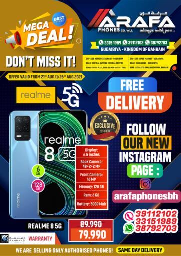 Bahrain Arafa Phones offers in D4D Online. Mega Deal!. Mega Deal at  Arafa Phones Offers on Mobile,are valid Till 26th August Get it Now!! Enjoy Shopping!. Till 26th August