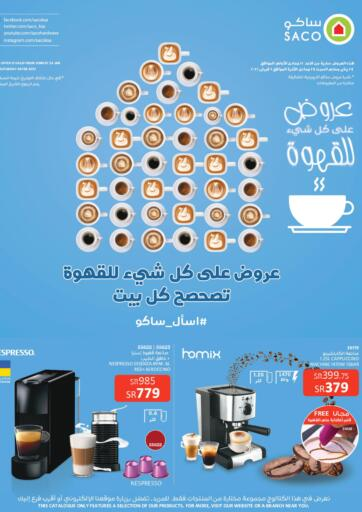 KSA, Saudi Arabia, Saudi - Riyadh SACO offers in D4D Online. Offers for Coffee Lovers. Now you can get your daily products from your favorite brands during 'Offers for Coffee Lovers ' at SACO Stores! This offer is only valid Till 2nd February 2021.. Till 6th February
