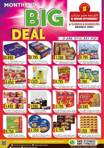 Oman - Sohar Al Karama Hypermarkets  offers in D4D Online. Month End Big Deal. . Till 2nd July