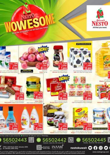 Kuwait Nesto Hypermarkets offers in D4D Online. Wowesome. . Till 26th January
