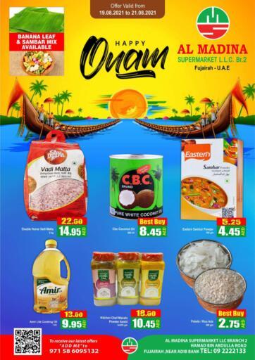 UAE - Fujairah Al Madina Supermarket LLC offers in D4D Online. Hamad Bin Abdullah Road, Fujairah. . Till 21st August