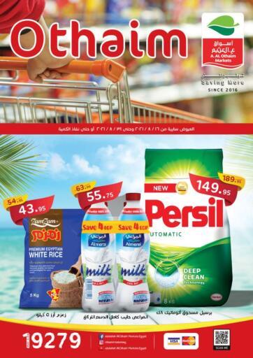 Egypt - Cairo Othaim Market   offers in D4D Online. Saving More. Saving More Offers Available At Othaim Market  . Offer Valid Till 31st August. Hurry Up!!. Till 31st August