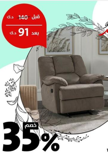 Kuwait Midas Furniture offers in D4D Online. Special Offer. . Until Stock Lasts
