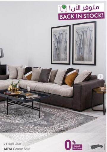 Kuwait Safat Home  offers in D4D Online. Back In Stock. . Until Stock Last