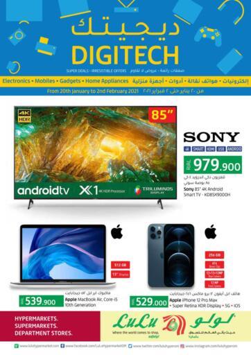 Oman - Salalah Lulu Hypermarket  offers in D4D Online. Digitech Offers. Digitech Offer Is Available At Lulu Hypermarket Offers Are Valid Till 2nd February 2021. Enjoy Shopping!!. Till 2nd February