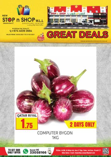Qatar - Doha New Stop n Shop @Al Athiya offers in D4D Online. Great Deals. . Till 21st March