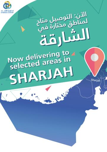 UAE - Dubai Union Coop offers in D4D Online. Delivery to selected areas on Sharjah.