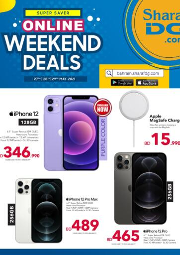 Bahrain Sharaf DG offers in D4D Online. Online Weekend Deals @ Sharaf DG. Online Weekend Deals @ Sharaf DG.com  Buy Home Appliances, Mobiles, Tablets, Laptops and much more At Amazing Prices Only at Sharaf DG! Offer Valid Till 29th May. Enjoy Shopping!!!. Till 29th May
