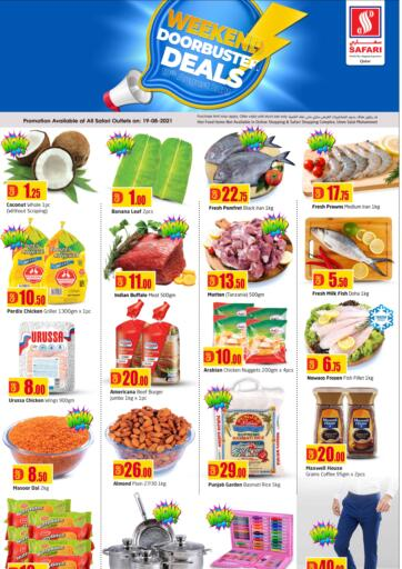 Qatar - Al-Shahaniya Safari Hypermarket offers in D4D Online. Weekend Doorbuster Deals. . Only On 19th August