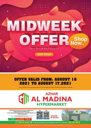 UAE - Dubai Azhar Al Madina Hypermarket offers in D4D Online. Muhaisnah, Dubai. . Till 17th August