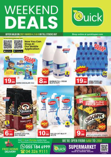 UAE - Dubai Quick Group offers in D4D Online. Weekend Deals. . Till 6th March