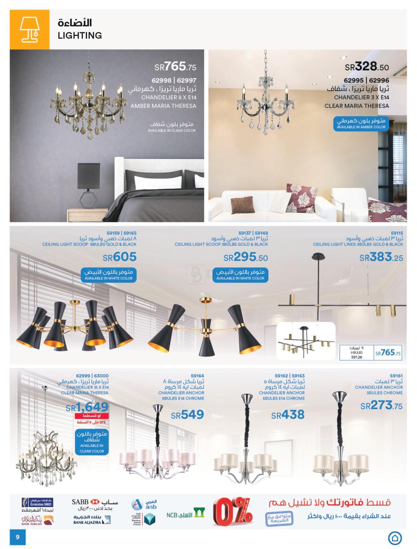 SACO Special Offers in Saudi Arabia Offers - Saudi Arabia ...