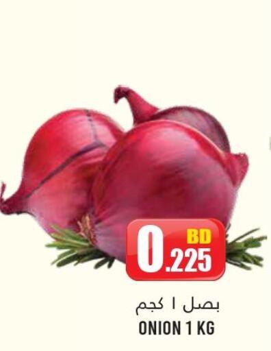 Till 29th October