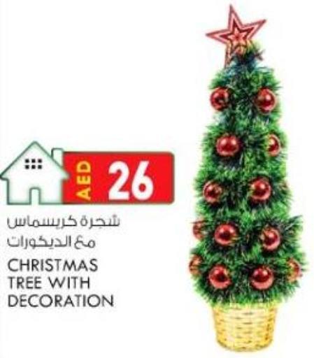Till 14th December