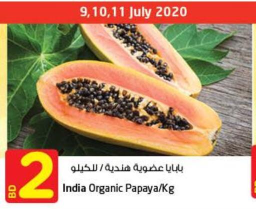 Till 18th July