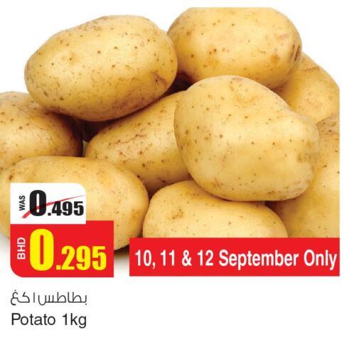 Till 21st September