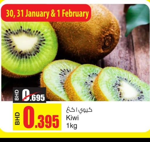 Till 22nd February