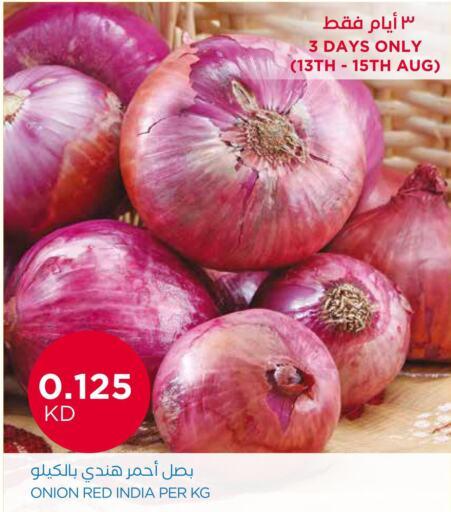 Till 18th August